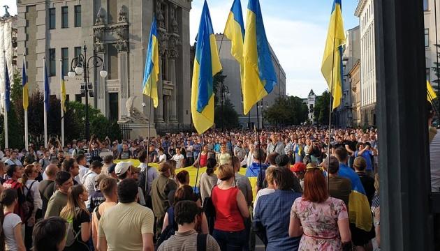 """""""Зупини капітуляцію"""": півтори тисячі активістів прийшли під АП"""