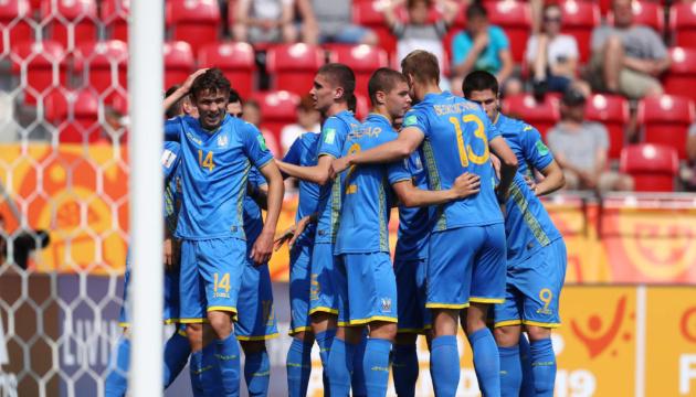 Україна зіграє з Італією за вихід у фінал юнацького чемпіонату світу з футболу