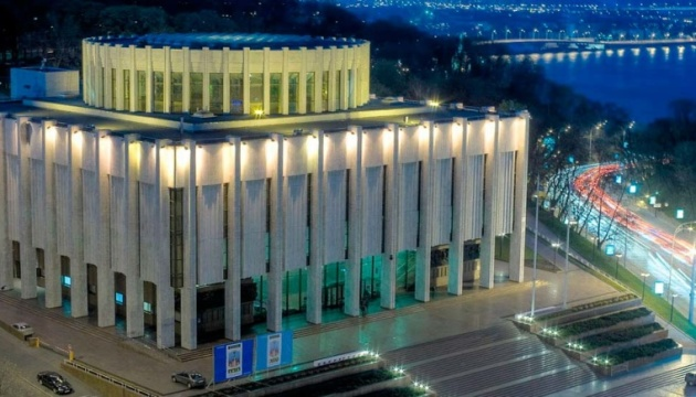 Presidential Administration may move to Ukrainian House - media