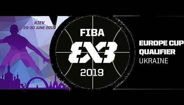 Київ готується до проведення кваліфікації ЧЄ-2019 з баскетболу 3х3