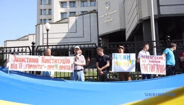 Під КСУ проходить мітинг за скасування указу про розпуск Ради