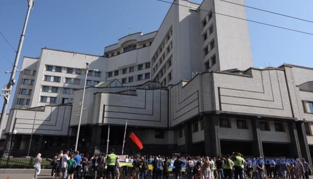 КСУ не винесе сьогодні остаточного рішення щодо люстрації - Сюмар