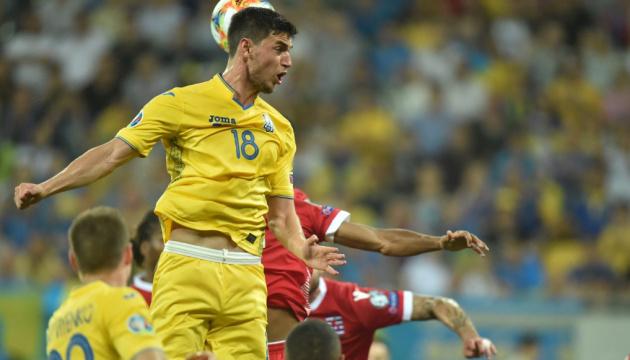 Україна на старті відбору Євро-2020 з футболу повторила рекорд 20-річної давнини