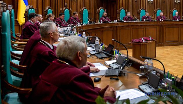 Средняя зарплата судьи КСУ составляет 254 тысяч гривень в месяц