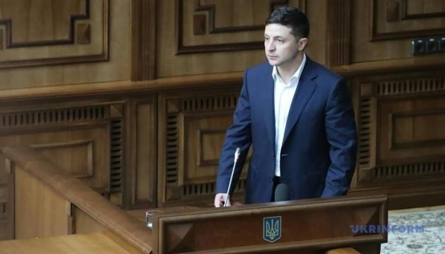Розпуск Ради: Зеленський сподівається, що КСУ ухвалить справедливе рішення