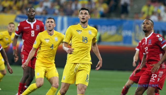 Україна обіграла Люксембург у матчі відбору на футбольне Євро-2020