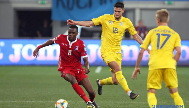 Ucrania vence 1-0 a Luxemburgo en el partido de clasificación para la Eurocopa 2020 (Vídeo)
