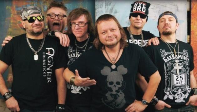 Гітаристу російського гурту заборонили в'їзд в Україну
