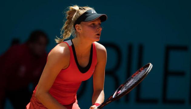 Ястремська знялася з тенісного турніру у Ноттінгемі