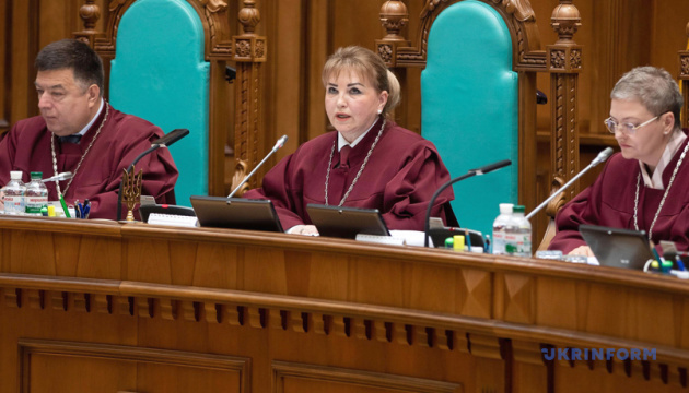 КСУ в закрытом режиме рассматривает дело о роспуске Рады