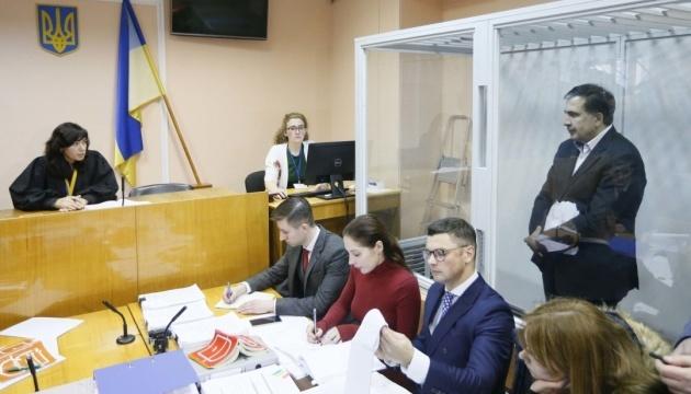 ВРП звільнила суддю, яка відпустила Саакашвілі з-під арешту