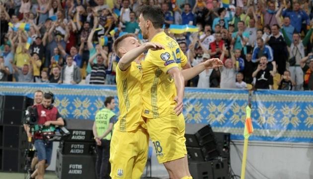 L'Ukraine a battu le Luxembourg lors du match de sélection pour l'Euro 2020
