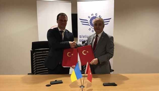 Ukrainian aviation products to enter Turkish market – memorandum
