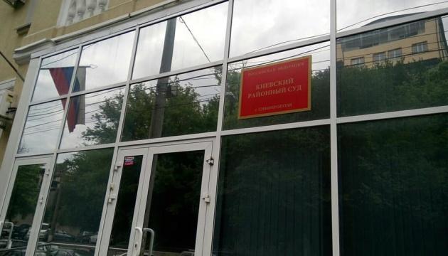Ще одному затриманому кримському татарину