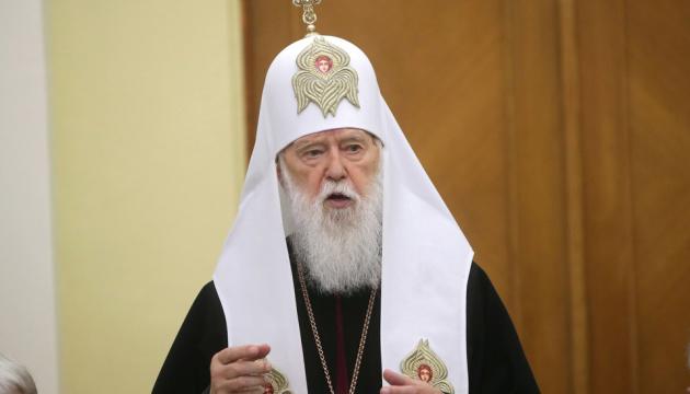 フィラレート宇正教会名誉総主教、キーウ聖庁の「再生」を一方的に宣言
