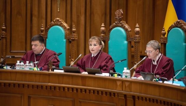 Решение Конституционного суда - это шанс. Каким бы оно ни было