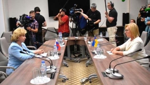 Ombudsfrauen der Ukraine und Russlands  vereinbaren Arbeitsgruppe für Freilassung der Verurteilten
