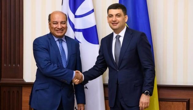 PM Groysman assures EBRD president of Ukraine's macroeconomic stability