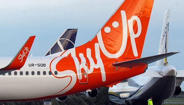 SkyUp to launch Odesa-Tbilisi flights in May