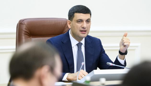 Premierminister Hrojsman verschiebt seine Arbeitsreise in Oblast Wolhynien