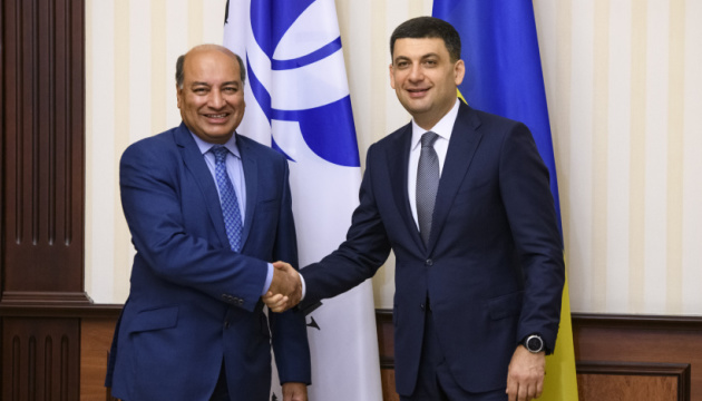 Groysman asegura al presidente del BERD que se mantiene la estabilidad macroeconómica en Ucrania