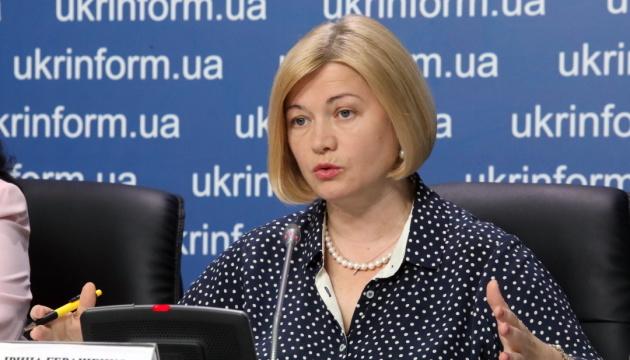 Геращенко: Ціна звільнення в'язнів Кремля — завжди висока