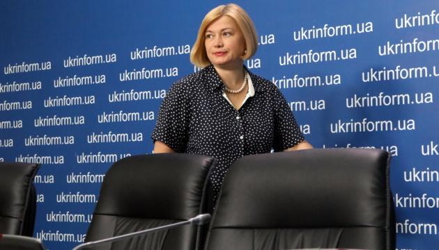 """Регламентний комітет пропонує  """"дискваліфікувати"""" Геращенко на п'ять засідань Ради"""