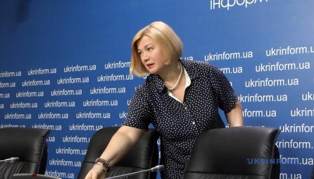 Геращенко планує потрапити у комітет з питань євроінтеграції