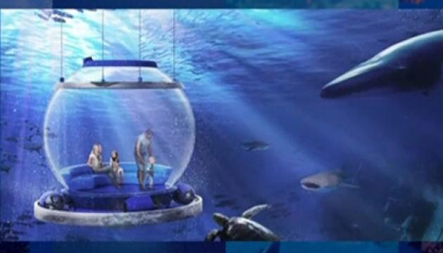 Японці покажуть туристам підводний світ по-іншому