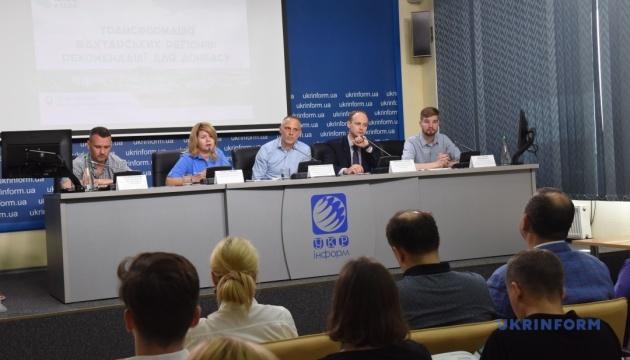 «Досвід трансформації шахтарських регіонів: рекомендації для Донбасу». Презентація дослідження