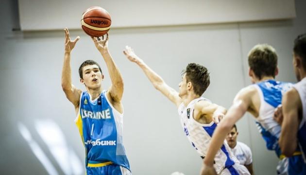 Баскетбол: чоловіча збірна України розпочинає підготовку до ЧЄ-2019 U-18