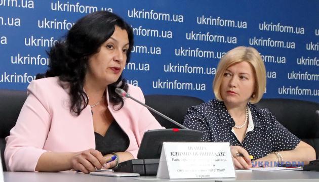 Климпуш-Цинцадзе: Спочатку виконання Угоди про асоціацію, потім - вступ до ЄС