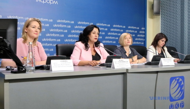 'Security. Women. Peace' platform presented in Kyiv