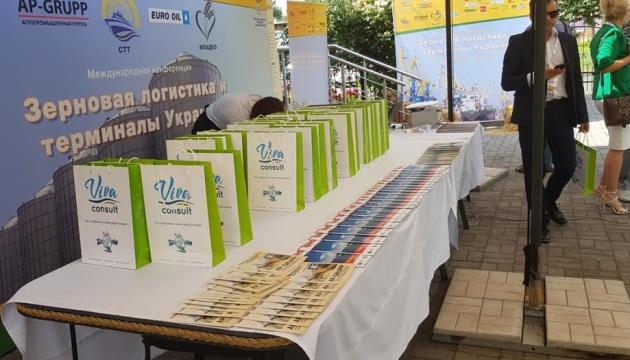 У Маріуполі розпочала роботу конференція «Зернова логістика і термінали України»