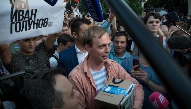 Російському журналісту Голунову надали захист