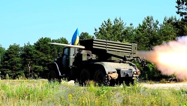 """Реактивная артиллерия ВСУ провела боевые стрельбы с """"Градами"""""""