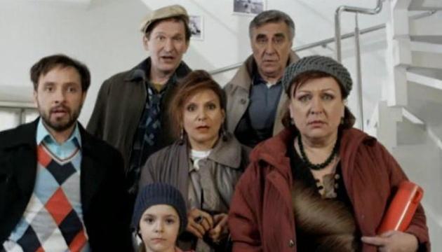 Комиссия Госкино поддержала запрет второго сезона
