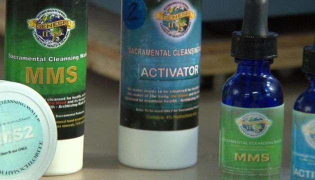 "Препарат ""Miracle Mineral Solution"" є небезпечним для здоров'я - ЦГЗ"