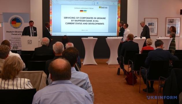 Фінансисти в Берліні обговорили перспективи інвестицій в Україну