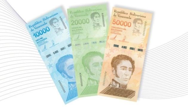Венесуела вводить купюру номіналом 50 тисяч боліварів