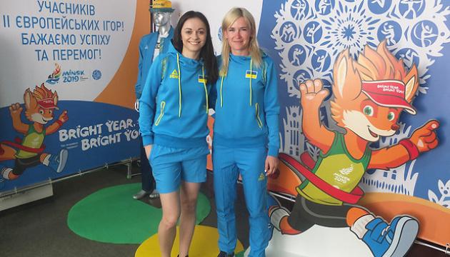 Украинские спортсмены начали получать экипировку на Европейские игры-2019