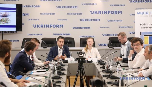 «Финансовая стабильность государственных предприятий в Украине». Презентация рейтинга