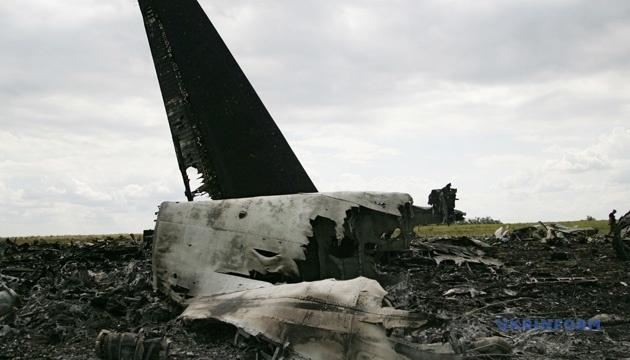 СБУ встановила причетність Кремля до збиття українського Іл-76
