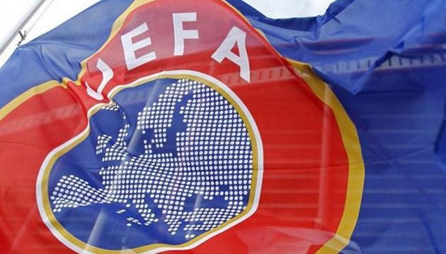 УЄФА офіційно переніс фінали ЛЧ і ЛЄ
