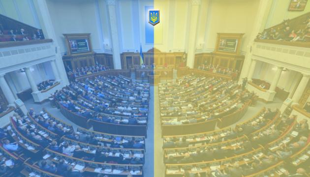 Двухпалатный парламент в Украине – возможен и может быть полезен