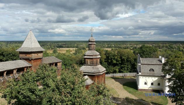 Гетьманська столиця запрошує на БатуринФест