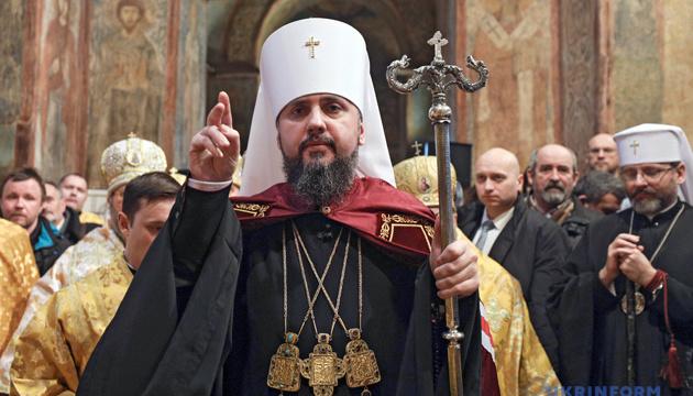 Епіфаній привітав українців із Днем батька