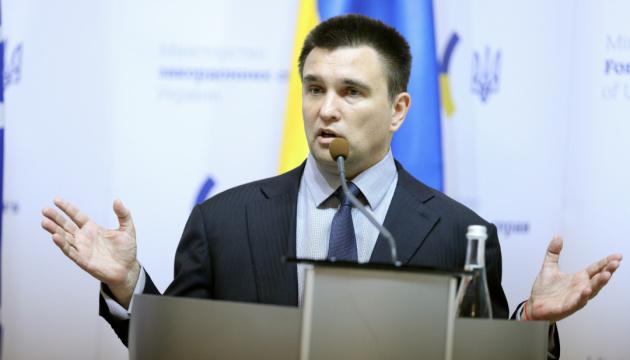 Климкин отреагировал на отказ Рады его уволить