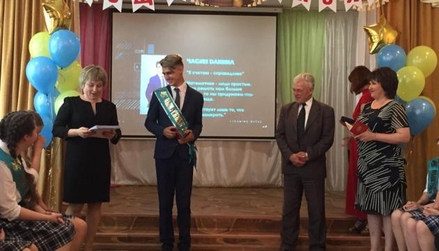 У Казахстані вручили атестати учням школи із вивченням української мови