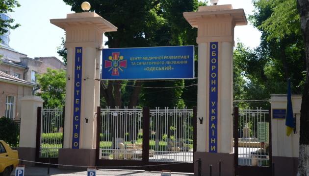 Санаторій «Одеський» прийняв першу групу учасників бойових дій